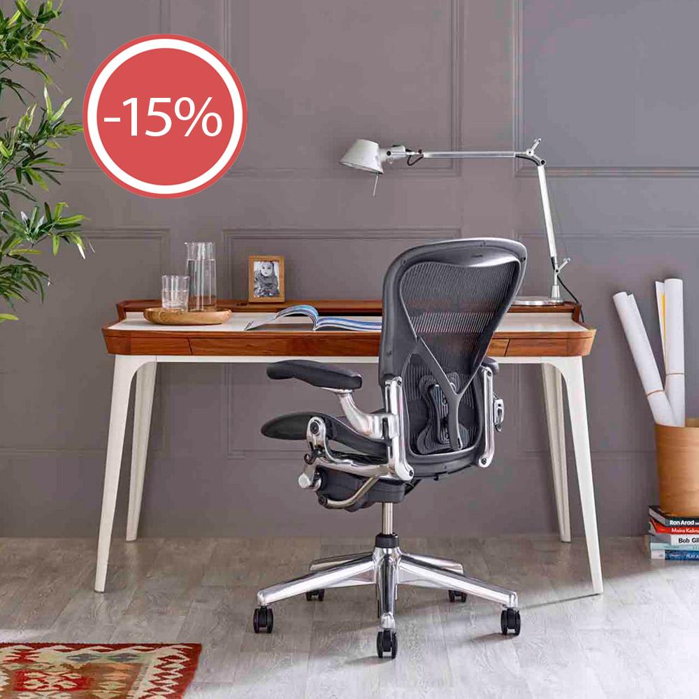Spar Kombi Design: Bürostuhl Und Schreibtisch | Herman Miller | Bürostühle  | Büromöbel | DesignCabinet® U2013 Herman Miller Shop Mit Original Aeron Chair